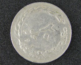 IRAN LOT 1, IRAN COIN T691